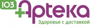 Интернет-аптека 103apteka.kz